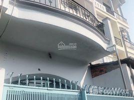 Studio House for sale in Binh Tri Dong A, Ho Chi Minh City Nhà cấp 4 (Đúc lững). Dt 56m2. Hẻm 365 Lê Văn Quới, BTĐA, Bình Tân / 0867.457.228