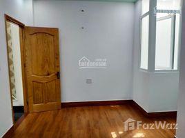 4 Bedrooms House for sale in Ward 8, Ho Chi Minh City NHÀ BÁN TẠI QUẬN GÒ VẤP ĐÚC 4,5 TẤM TẠI ĐƯỜNG QUANG TRUNG, PHƯỜNG 8