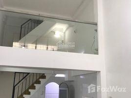 Studio House for sale in Ward 3, Ho Chi Minh City Bán gấp nhà mặt tiền Trần Kế Xương giá rẻ như trong hẻm, căn kế góc. LH 0906.881.006