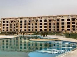 3 غرف النوم شقة للبيع في , القاهرة Own Your Apt In Stone Residence With Installments.