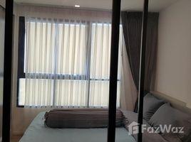 Studio Condo for rent in Thung Sukhla, Pattaya Kensington Laemchabang-Sriracha