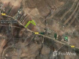 N/A المالك للبيع في NA (Settat), Chaouia - Ouardigha Land for Sale in Settat