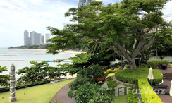 Photos 2 of the Communal Garden Area at The Cove Pattaya