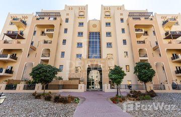 Al Ramth 39 in Al Ramth, Dubai