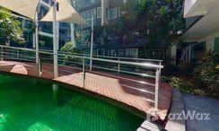 Photos 2 of the 游泳池 at The Feelture Condominium
