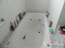 недвижимость, 3 спальни на продажу в Fernando De Noronha, Риу-Гранди-ду-Норти Vila Monteiro (Gleba I)