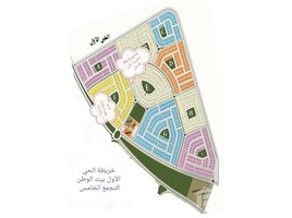 3 غرف النوم شقة للبيع في , القاهرة شقة للبيع #بيت_الوطن التجمع الخامس عضوية نادي فري
