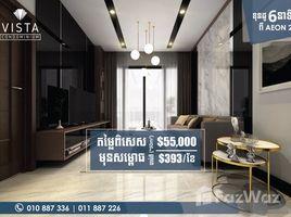Studio Condo for sale in Ruessei Kaev, Phnom Penh Other-KH-75996
