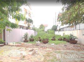 N/A Land for sale in Binh Tri Dong B, Ho Chi Minh City Thanh lý lô đất MT đường Số 13, Bình Hưng Hòa B, lộ giới 16m. Dân cư về kinh doanh được ngay 2tỷ.