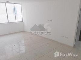 2 Habitaciones Apartamento en venta en , Santander CRA 20 CALLE 24 ESQUINA BARRIO ALARCON