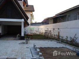 ເຮືອນ 4 ຫ້ອງນອນ ຂາຍ ໃນ , ວຽງຈັນ 4 Bedroom House for sale in Sisattanak, Vientiane