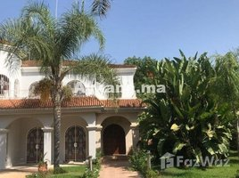 Rabat Sale Zemmour Zaer Na Agdal Riyad Vente Villa Rabat Souissi REF 701 6 卧室 屋 售
