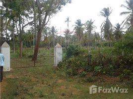 N/A Land for sale in n.a. ( 913), Gujarat Srirampura, Mysore, Karnataka