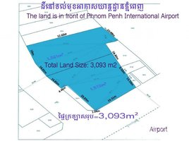 N/A Land for sale in Kakab, Phnom Penh Other-KH-86212