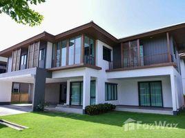 4 Bedrooms House for sale in Prawet, Bangkok Burasiri Pattanakarn