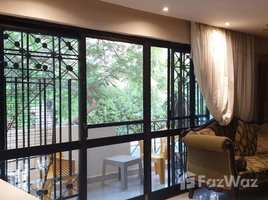 2 Schlafzimmern Immobilie zu verkaufen in , Cairo Flat 127 m with private garden and FULLY FINISHED