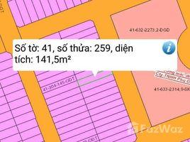同奈省 Trang Dai BÁN ĐẤT THỔ CƯ NGANG 5M, DÀI 28M, KDC PHÚ GIA 1, TRẢNG DÀI N/A 土地 售