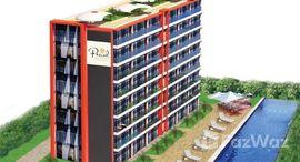 Available Units at Pearl Condominium