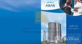 Available Units at Asas Tower