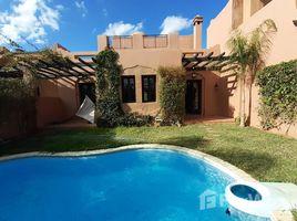 Marrakech Tensift Al Haouz Sidi Bou Ot Magnifique Villa à louer dans la Palmeraie Marrakech 3 卧室 别墅 租