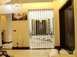 7 Bedrooms Villa for sale in Al Barari Villas, Dubai Jasmine Leaf 3
