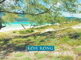 N/A Property for sale in Kaoh Rung, Preah Sihanouk Other-KH-85381