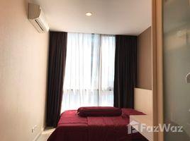 1 Bedroom Property for rent in Khlong Tan Nuea, Bangkok Movenpick Residences Ekkamai