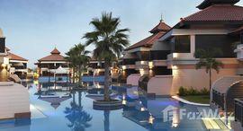 Available Units at Anantara Residences - North