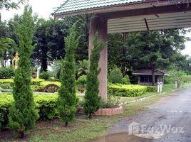N/A Land for sale in Laem Fa Pha, Samut Prakan 1 Rai Of Land For Sale Near Ban Mak Road - Suan Maduea, Wang Muang, Saraburi