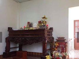 海防市 Hang Kenh Bán nhà mặt phố Hàng Kênh, Lê Chân, Hải Phòng, DTMB: 108m2 5 卧室 屋 售