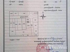 N/A Land for sale in Tuek Thla, Phnom Penh Other-KH-59786