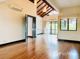 吉隆坡 Batu Sri Hartamas, Kuala Lumpur 5 卧室 联排别墅 售
