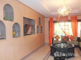 2 غرف النوم شقة للبيع في NA (Machouar Kasba), Marrakech - Tensift - Al Haouz Appartement 2 chambres - piscine - Agdal