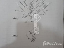 2 Bedrooms House for sale in An Lac A, Ho Chi Minh City Bán nhà đẹp chính chủ số 41/1H Bùi Hữu Diện, P. An Lạc, Quận Bình Tân