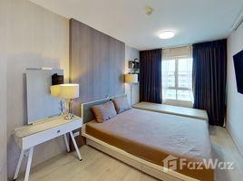 1 ห้องนอน คอนโด ขาย ใน บางจาก, กรุงเทพมหานคร เอลิโอ เดล เรย์