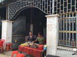 金边 Boeng Trabaek Other-KH-59703 N/A 土地 售