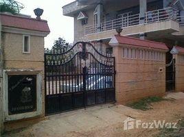 Karnataka n.a. ( 2050) Rm Nagar Gr layout, Bangalore City, Karnataka 3 卧室 屋 售