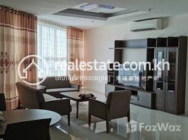 Квартира, 2 спальни в аренду в Veal Vong, Пном Пен Olympia City