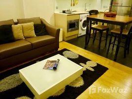 1 Bedroom Condo for rent in Khlong Tan Nuea, Bangkok Via Botani