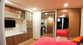 Available Units at Maestro 07 Victory Monument
