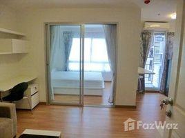 1 Bedroom Condo for rent in Arun Ammarin, Bangkok The Trust Residence Pinklao