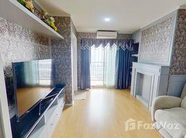 1 Bedroom Condo for rent in Suan Luang, Bangkok Lumpini Place Srinakarin