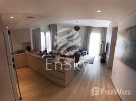 2 Schlafzimmern Appartement zu vermieten in Yas Acres, Abu Dhabi Waters Edge
