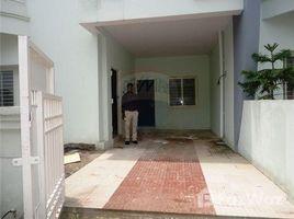 Madhya Pradesh Bhopal Ayodhya BY-PASS, GEET GANESH VILLAS, Bhopal, Madhya Pradesh 5 卧室 屋 售