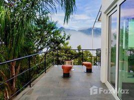 1 Bedroom House for sale in Ciri Grande, Panama Oeste CALLE LA ENSENADA EL VALLE DE ANTON, Antón, Coclé