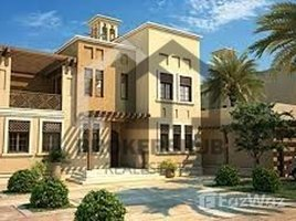 阿布扎比 Al Muneera Al Rahba 7 卧室 别墅 售
