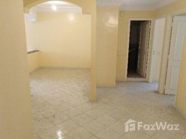 2 غرف النوم شقة للبيع في NA (Kenitra Maamoura), Gharb - Chrarda - Béni Hssen Appartement à vendre centre ville