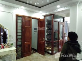 河內市 Thanh Cong Mặt phố Thành Công - DT 55m2, SĐCC xây 5 tầng ở kết hợp KD - Giá 12 tỷ 700 triệu 4 卧室 屋 售