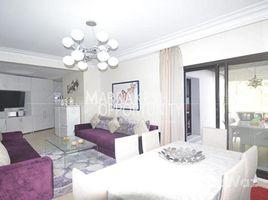 Marrakech Tensift Al Haouz Na Menara Gueliz Vente appartement moderne au centre de marrakech 2 卧室 住宅 售