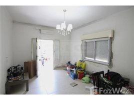 2 Habitaciones Casa en venta en , Buenos Aires Patricias Argentinas al 2600 entre Estrada y Guido, Victória - Gran Bs. As. Norte, Buenos Aires